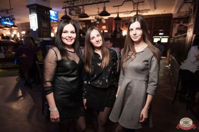 Artik & Asti, 28 ноября 2018 - Ресторан «Максимилианс» Уфа - 52