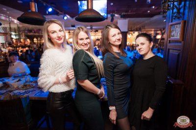 Artik & Asti, 28 ноября 2018 - Ресторан «Максимилианс» Уфа - 53