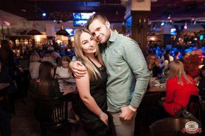 Artik & Asti, 28 ноября 2018 - Ресторан «Максимилианс» Уфа - 54
