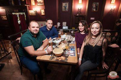 Artik & Asti, 28 ноября 2018 - Ресторан «Максимилианс» Уфа - 55