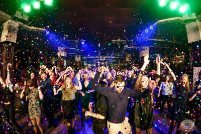 Вечеринка «Русского Радио» «Для своих», 1 декабря 2018 - Ресторан «Максимилианс» Уфа - 25
