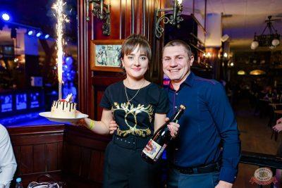 Вечеринка «Русского Радио» «Для своих», 1 декабря 2018 - Ресторан «Максимилианс» Уфа - 28