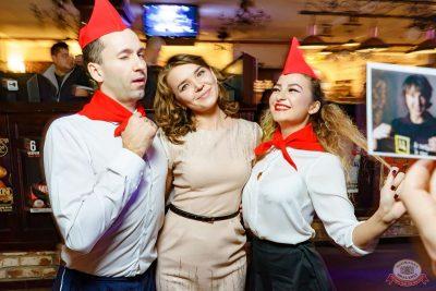 Вечеринка «Русского Радио» «Для своих», 1 декабря 2018 - Ресторан «Максимилианс» Уфа - 36