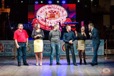 Вечеринка «Русского Радио» «Для своих», 1 декабря 2018 - Ресторан «Максимилианс» Уфа - 4