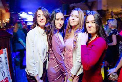 Вечеринка «Русского Радио» «Для своих», 1 декабря 2018 - Ресторан «Максимилианс» Уфа - 45