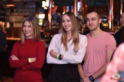 Стендап: Новикова и Комаров, 6 декабря 2018 - Ресторан «Максимилианс» Уфа - 10