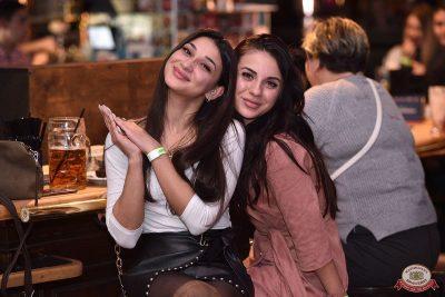 Стендап: Новикова и Комаров, 6 декабря 2018 - Ресторан «Максимилианс» Уфа - 11