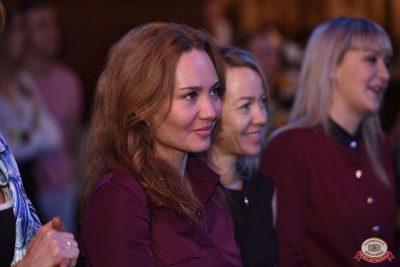 Стендап: Новикова и Комаров, 6 декабря 2018 - Ресторан «Максимилианс» Уфа - 12