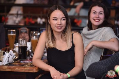 Стендап: Новикова и Комаров, 6 декабря 2018 - Ресторан «Максимилианс» Уфа - 16