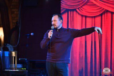 Стендап: Новикова и Комаров, 6 декабря 2018 - Ресторан «Максимилианс» Уфа - 3