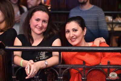 Стендап: Новикова и Комаров, 6 декабря 2018 - Ресторан «Максимилианс» Уфа - 30