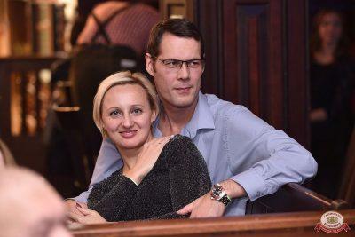 Стендап: Новикова и Комаров, 6 декабря 2018 - Ресторан «Максимилианс» Уфа - 31