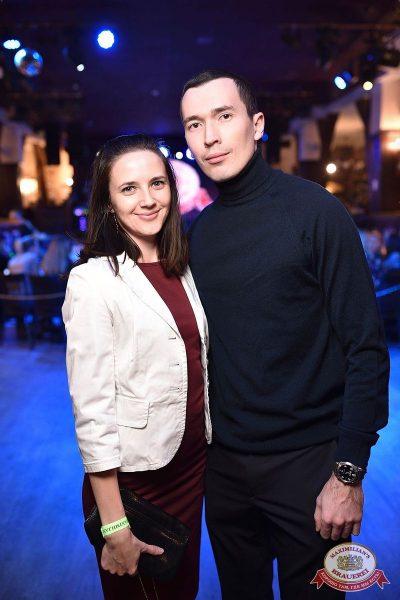 Стендап: Новикова и Комаров, 6 декабря 2018 - Ресторан «Максимилианс» Уфа - 38