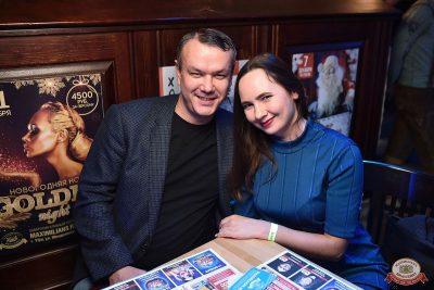 Стендап: Новикова и Комаров, 6 декабря 2018 - Ресторан «Максимилианс» Уфа - 40