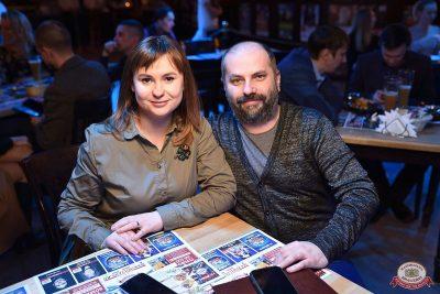 Стендап: Новикова и Комаров, 6 декабря 2018 - Ресторан «Максимилианс» Уфа - 41