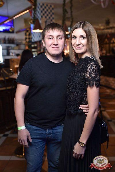 Стендап: Новикова и Комаров, 6 декабря 2018 - Ресторан «Максимилианс» Уфа - 42