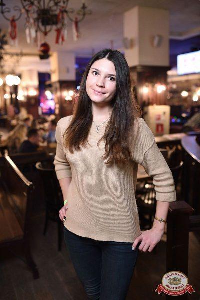 Стендап: Новикова и Комаров, 6 декабря 2018 - Ресторан «Максимилианс» Уфа - 44
