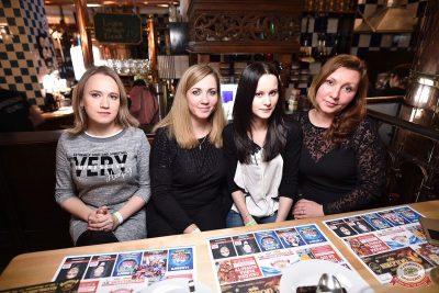 Стендап: Новикова и Комаров, 6 декабря 2018 - Ресторан «Максимилианс» Уфа - 48