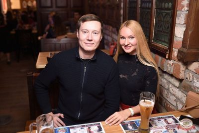 Стендап: Новикова и Комаров, 6 декабря 2018 - Ресторан «Максимилианс» Уфа - 51