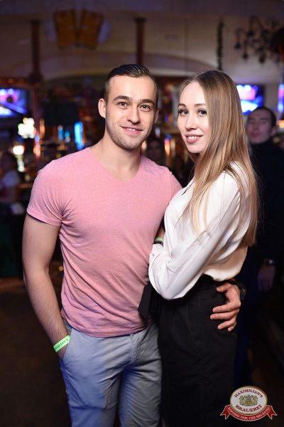 Стендап: Новикова и Комаров, 6 декабря 2018 - Ресторан «Максимилианс» Уфа - 52