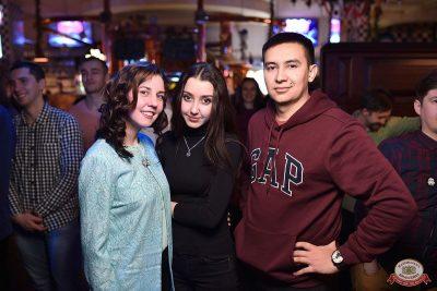 Стендап: Новикова и Комаров, 6 декабря 2018 - Ресторан «Максимилианс» Уфа - 56