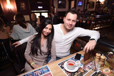 Стендап: Новикова и Комаров, 6 декабря 2018 - Ресторан «Максимилианс» Уфа - 58