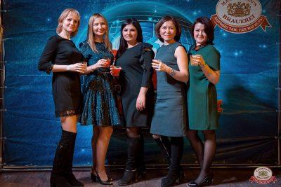 «Танцуй в стиле Диско» от «Авторадио», 14 декабря 2018 - Ресторан «Максимилианс» Уфа - 1