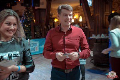 «Танцуй в стиле Диско» от «Авторадио», 14 декабря 2018 - Ресторан «Максимилианс» Уфа - 10