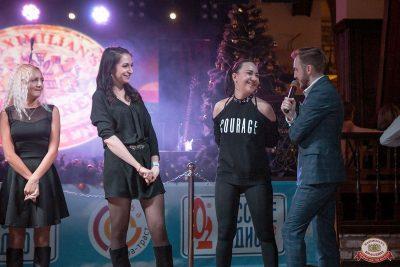 «Танцуй в стиле Диско» от «Авторадио», 14 декабря 2018 - Ресторан «Максимилианс» Уфа - 11
