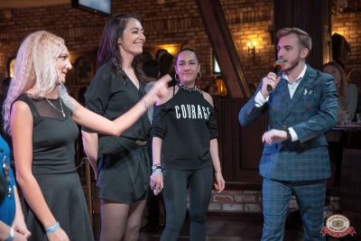 «Танцуй в стиле Диско» от «Авторадио», 14 декабря 2018 - Ресторан «Максимилианс» Уфа - 12