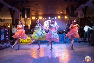 «Танцуй в стиле Диско» от «Авторадио», 14 декабря 2018 - Ресторан «Максимилианс» Уфа - 14