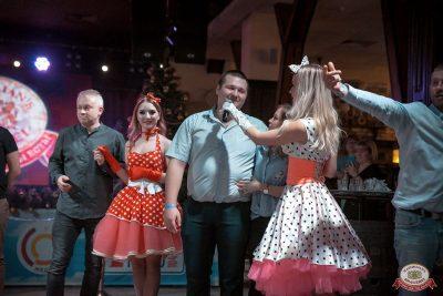 «Танцуй в стиле Диско» от «Авторадио», 14 декабря 2018 - Ресторан «Максимилианс» Уфа - 15