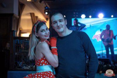 «Танцуй в стиле Диско» от «Авторадио», 14 декабря 2018 - Ресторан «Максимилианс» Уфа - 17