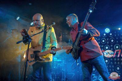 «Танцуй в стиле Диско» от «Авторадио», 14 декабря 2018 - Ресторан «Максимилианс» Уфа - 18