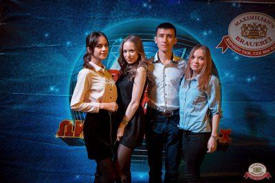 «Танцуй в стиле Диско» от «Авторадио», 14 декабря 2018 - Ресторан «Максимилианс» Уфа - 2