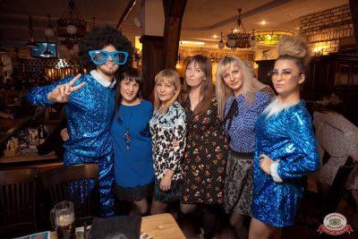 «Танцуй в стиле Диско» от «Авторадио», 14 декабря 2018 - Ресторан «Максимилианс» Уфа - 21