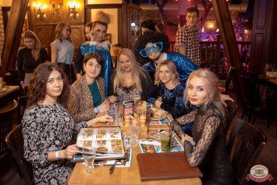 «Танцуй в стиле Диско» от «Авторадио», 14 декабря 2018 - Ресторан «Максимилианс» Уфа - 22