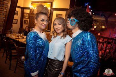 «Танцуй в стиле Диско» от «Авторадио», 14 декабря 2018 - Ресторан «Максимилианс» Уфа - 23