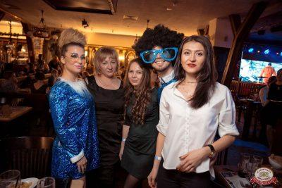 «Танцуй в стиле Диско» от «Авторадио», 14 декабря 2018 - Ресторан «Максимилианс» Уфа - 24