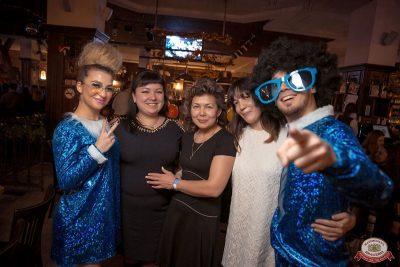 «Танцуй в стиле Диско» от «Авторадио», 14 декабря 2018 - Ресторан «Максимилианс» Уфа - 25