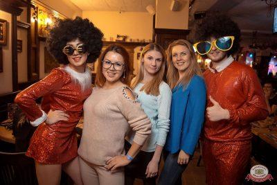 «Танцуй в стиле Диско» от «Авторадио», 14 декабря 2018 - Ресторан «Максимилианс» Уфа - 26