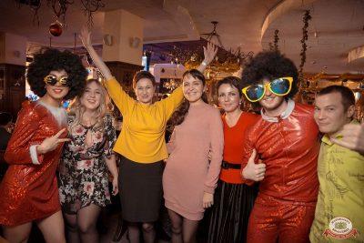 «Танцуй в стиле Диско» от «Авторадио», 14 декабря 2018 - Ресторан «Максимилианс» Уфа - 27