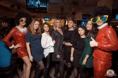 «Танцуй в стиле Диско» от «Авторадио», 14 декабря 2018 - Ресторан «Максимилианс» Уфа - 28