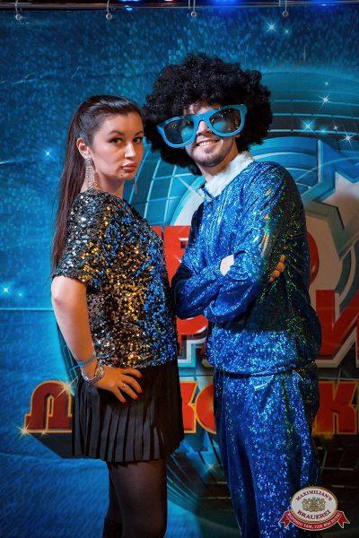 «Танцуй в стиле Диско» от «Авторадио», 14 декабря 2018 - Ресторан «Максимилианс» Уфа - 3