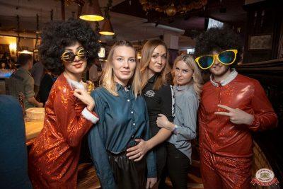 «Танцуй в стиле Диско» от «Авторадио», 14 декабря 2018 - Ресторан «Максимилианс» Уфа - 30
