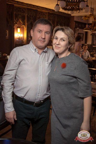 «Танцуй в стиле Диско» от «Авторадио», 14 декабря 2018 - Ресторан «Максимилианс» Уфа - 32