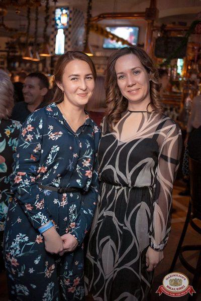 «Танцуй в стиле Диско» от «Авторадио», 14 декабря 2018 - Ресторан «Максимилианс» Уфа - 34