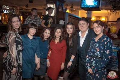 «Танцуй в стиле Диско» от «Авторадио», 14 декабря 2018 - Ресторан «Максимилианс» Уфа - 35