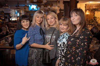 «Танцуй в стиле Диско» от «Авторадио», 14 декабря 2018 - Ресторан «Максимилианс» Уфа - 36