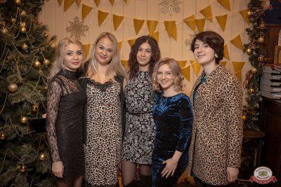 «Танцуй в стиле Диско» от «Авторадио», 14 декабря 2018 - Ресторан «Максимилианс» Уфа - 37